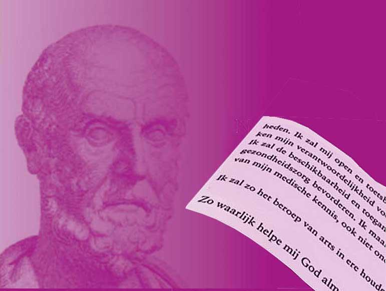 hippocrates2